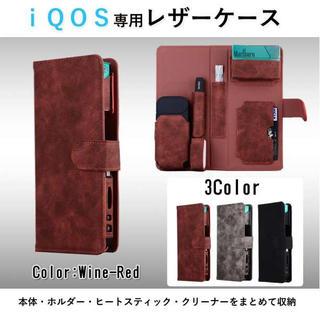 ☆沢山収納☆ IQOS アイコスケース 手帳型 ロング ワインレッド