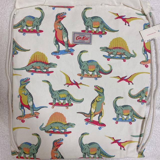 Cath Kidston(キャスキッドソン)のキャスキッドソン 恐竜 ナップサック キッズ/ベビー/マタニティのこども用バッグ(リュックサック)の商品写真