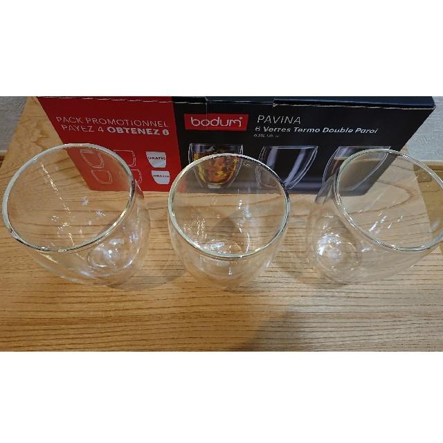 bodum(ボダム)のボダム ダブルウォールグラス 350ml×3個  パヴィーナ 新品未使用 インテリア/住まい/日用品のキッチン/食器(グラス/カップ)の商品写真