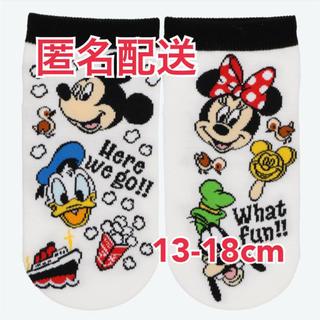 Disney - ディズニー ベスティーズ 靴下 ソックス 13-18cm キッズ
