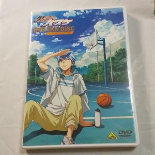 黒子のバスケ DVD FAN DISC~終わらない夏~ DVD(舞台/ミュージカル)