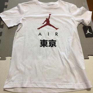 NIKE - ジョーダンTシャツ/サイズ140/新品未使用