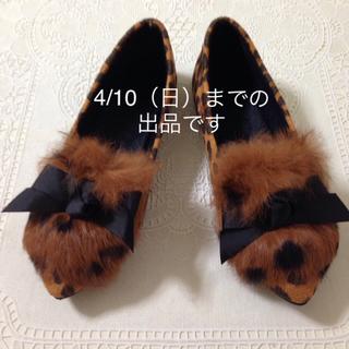 新品 未使用 フラットシューズ(ローファー/革靴)