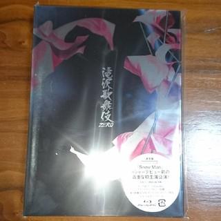 新品未開封 滝沢歌舞伎ZERO Blu-ray 初回(舞台/ミュージカル)