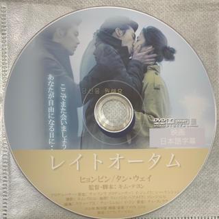 レイトオータム 映画 DVD (韓国/アジア映画)