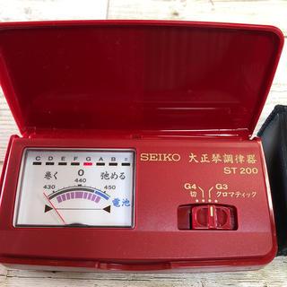 セイコー(SEIKO)のピク様  大正琴 調律器 SEIKO (大正琴)