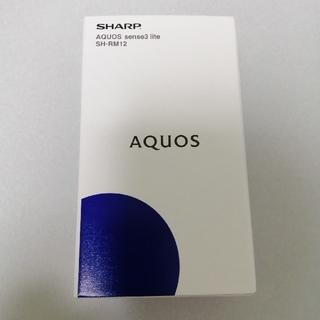 アクオス(AQUOS)のSHARP AQUOS sense3 lite ブラック 楽天モバイル版(スマートフォン本体)