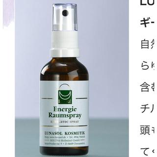 シゲタ(SHIGETA)の新品 ソルーナ   ルナソル エネルギー ルームスプレー(エッセンシャルオイル(精油))