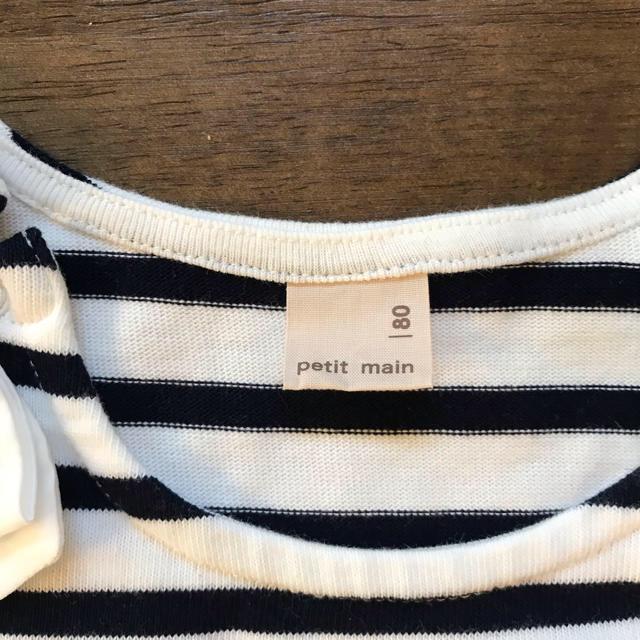 petit main(プティマイン)のcoco様専用プティマイン 80センチロンパース型チュールワンピ キッズ/ベビー/マタニティのベビー服(~85cm)(ロンパース)の商品写真