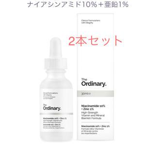 セフォラ(Sephora)の【新品X2本】The Ordinary ナイアシンアミド10% + 亜鉛1% (美容液)