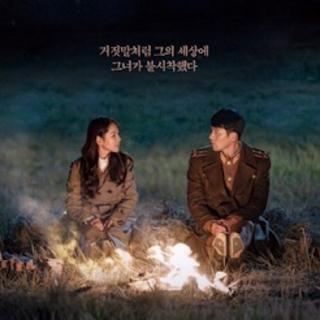 愛の不時着 梨泰院クラス DVD(韓国/アジア映画)