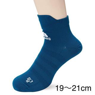 アディダス(adidas)の新品 アディダス ランニングソックス ショートソックス 靴下 青 19〜21cm(靴下/タイツ)