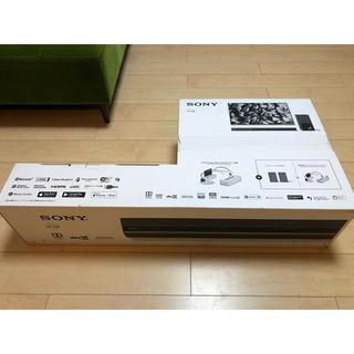 ソニー(SONY)のSONY スピーカー ホームシアターシステム ht-z9f (スピーカー)