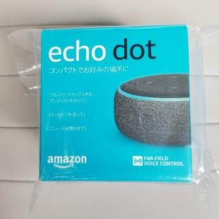 エコー(ECHO)のAmazon Echo dot 第3世代 未開封新品(スピーカー)