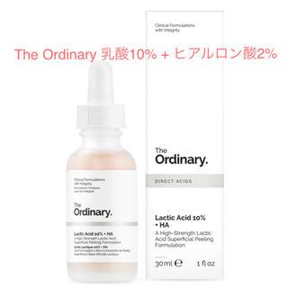 セフォラ(Sephora)の【新品】The Ordinary 乳酸10% + ヒアルロン酸2% (ゴマージュ/ピーリング)