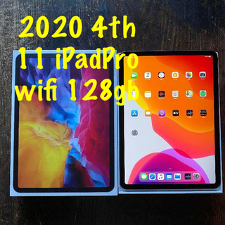 Apple - ① 11インチ 4th iPad Pro 2020 wifi 128gb