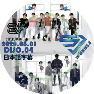 Super Junior  returns4 2020.08.01 日本語字幕(アイドル)