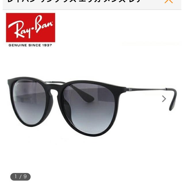 Ray-Ban(レイバン)のレイバン 新品サングラス エリカ  メンズレディース メンズのファッション小物(サングラス/メガネ)の商品写真