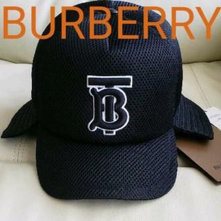 バーバリー(BURBERRY)のBURBERR MH TRUCKER BUCKET HAT sizeXL(キャップ)