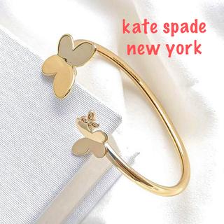 kate spade new york - 【ラスト2点!新品¨̮♡︎】ケイトスペード バタフライ バングル