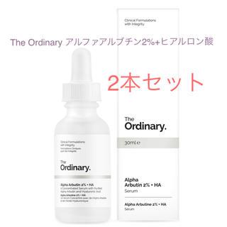 セフォラ(Sephora)の【新品X2本】The Ordinary アルファアルブチン2%+濃縮ヒアルロン酸(美容液)