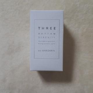 スリー(THREE)の新品未開封 THREE リズムビューティー eo-マンダリン(その他)