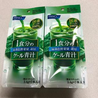 FANCL - ファンケル 1食分のケール青汁 14本(7本×2袋)