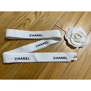 シャネル(CHANEL)のシャネル リボン カメリア chanel(ショップ袋)