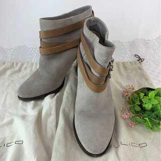ジミーチュウ(JIMMY CHOO)の❤決算セール❤ 【ジミーチュウ】 ブーツ グレー 靴 レディース 24.5cm(ブーツ)