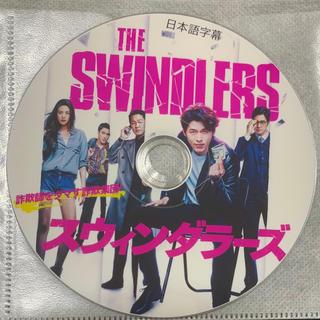 スウィンダラーズ 映画 DVD (韓国/アジア映画)