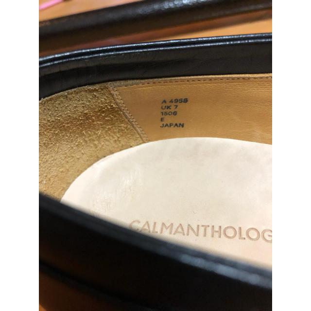 カルマンソロジー オペラローファー UK7 メンズの靴/シューズ(ドレス/ビジネス)の商品写真