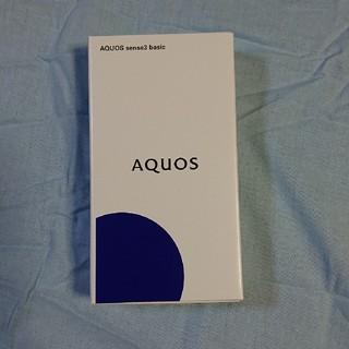 アクオス(AQUOS)のAQUOS sense3 basic au SHV48 ブラック SIMフリー(スマートフォン本体)
