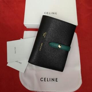 セリーヌ(celine)のセリーヌ 財布 Celine シリアルナンバー 折り財布(財布)