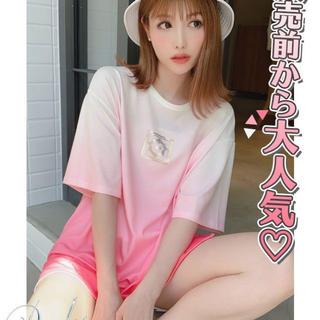 Rady -  【新品・タグ付き】完売品 rady グラデーション Tシャツ グラデ ピンク