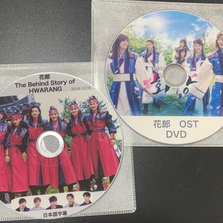 花郎 DVD 2枚セット  (韓国/アジア映画)