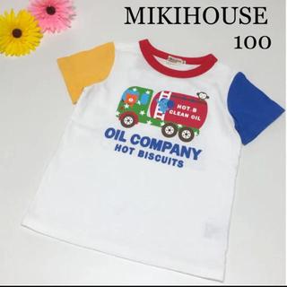 mikihouse - ミキハウス 半袖 Tシャツ 100 春 夏 車 くま ファミリア