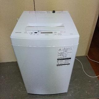 (神奈川、東京配送設置無料)東芝2018年洗濯機