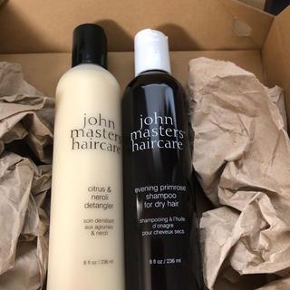 ジョンマスターオーガニック(John Masters Organics)の2本 ジョンマスター オーガニック シャンプー イブニングp c&n 236ml(シャンプー)
