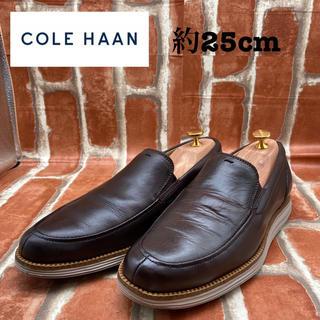 コールハーン(Cole Haan)のコールハーン ビジネスシューズ(ドレス/ビジネス)