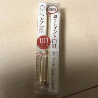 セザンヌケショウヒン(CEZANNE(セザンヌ化粧品))のセザンヌ(口紅)