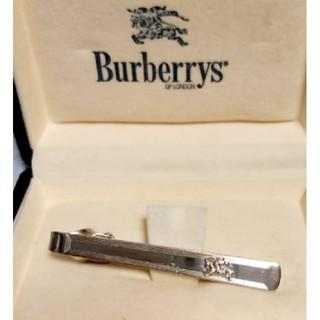 バーバリー(BURBERRY)のBURBERRY シルバー925 ネクタイピン 化粧箱付(ネクタイピン)