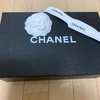 シャネル(CHANEL)のシャネル箱★リボンカメリヤ付き(ショップ袋)