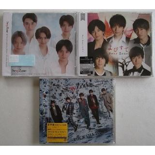 セクシー ゾーン(Sexy Zone)の★未開封★ Sexy Zone CD 3種(ポップス/ロック(邦楽))