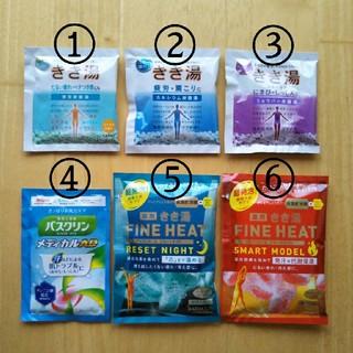 【入浴剤6点セット】バスクリン きき湯など(入浴剤/バスソルト)