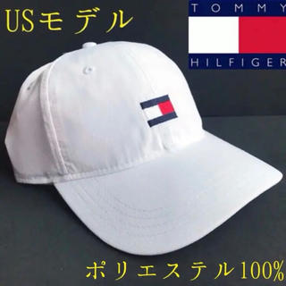トミーヒルフィガー(TOMMY HILFIGER)のレア 新品 TOMMY HILFIGER USA キャップ  ホワイト(キャップ)