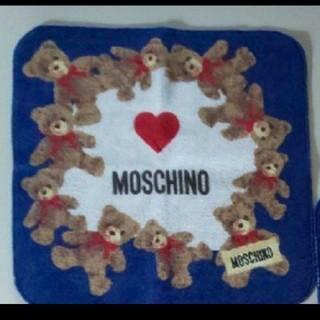 モスキーノ(MOSCHINO)のモスキーノのタオルハンカチ   1枚サイズ  約20センチ×20センチ(ハンカチ)