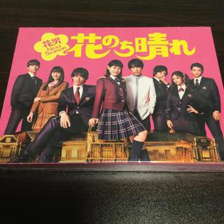 ジャニーズ(Johnny's)の【新品未開封】花のち晴れ~花男Next Season~ DVD-BOX(TVドラマ)