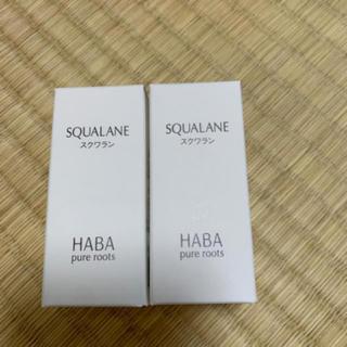 ハーバー(HABA)のHABA スクワラン(美容液)