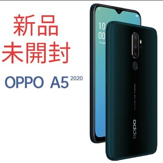 ANDROID - OPPO A5 2020 新品+9Hガラス