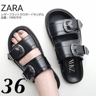 ZARA - ZARA2020新作完売◎レザーフラットカウボーイサンダル 36